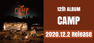 doa 12th Album「CAMP」発売決定!