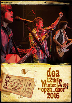 "doa LIVE DVD『doa 12th Winter Live""open_door""2016』発売日 2017年5月24日 / GZBA-8031"